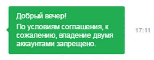 Kak-izmenit-valutu-scheta-Olymp-trade-4.jpg