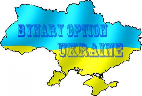 Binary-options-Ukraine-1.jpg