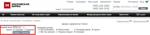 Opcioni-na-moskovskoy-birje-6.png
