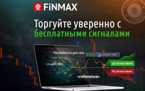 FiNMAX-prognoz.jpg