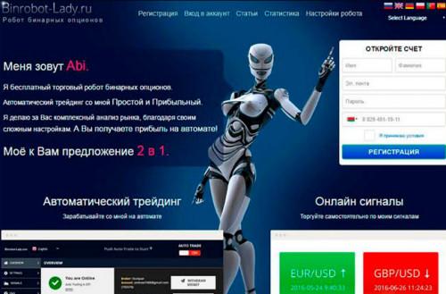 Abi-robot-copy.jpg