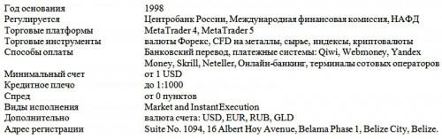 Alpari-broker.jpg