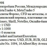 Alpari-broker