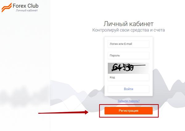 Максимаркетс регистрация