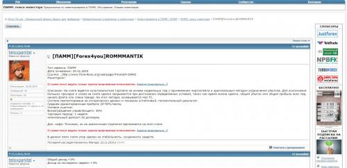 ROMANTIK-VS-TELOKRANITEL.jpg
