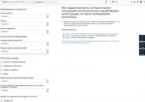 FxPro-broker-2.jpg