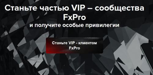FxPro-broker-8.jpg