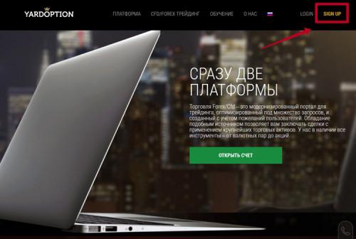 Yardoption-1.jpg