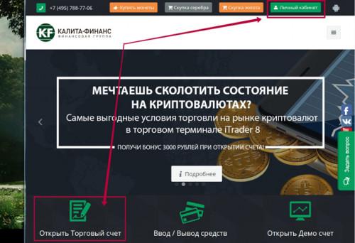 Kalita-Finance-1.jpg