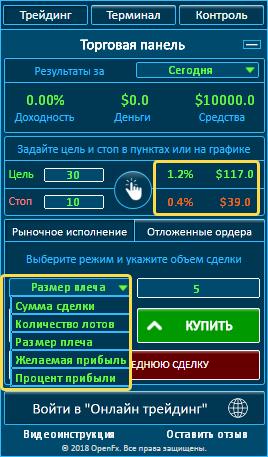 KARTINKA-2.png