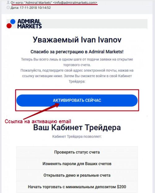 Admiral-Markets-5.jpg
