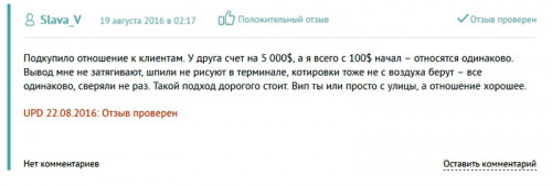 LiteForex-10.jpg
