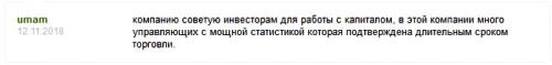 LiteForex-11.jpg