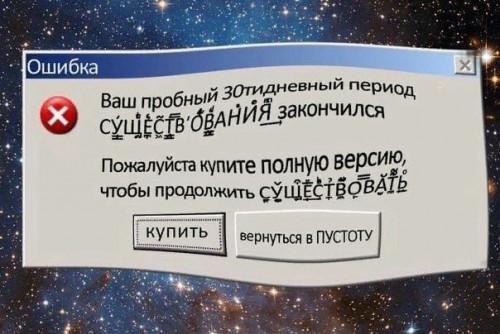 PROBNYI-30-TIDNEVNYI-PERIOD-SUSESTVOVANIY.jpg