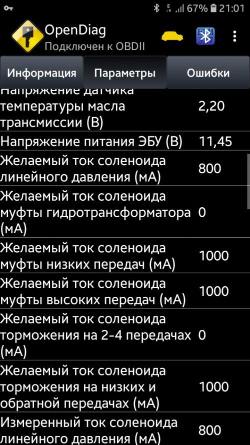 Screenshot_20190206-210130_OpenDiag.jpg