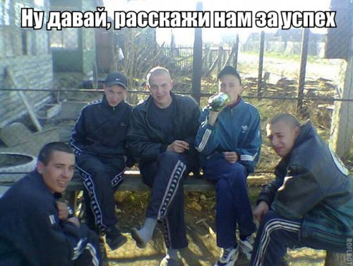 gopniki_02.jpg