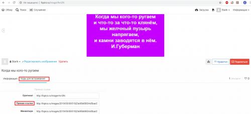 SSYLKI-DLY-VSTAVKI-V-POST-NA-FORUME.png