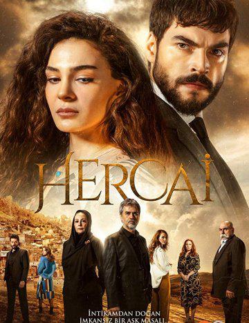 Смотреть турецкий сериал «Ветреный» на турецком языке