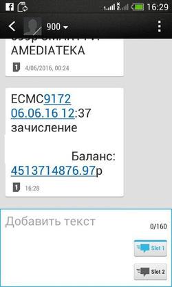 e7bdf8dd5fa4033ad4cb84ff902e5d8e_250x0_480.800.0.0.jpg