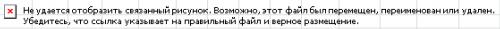 SKRINSOT-20-01-2020-201308.png