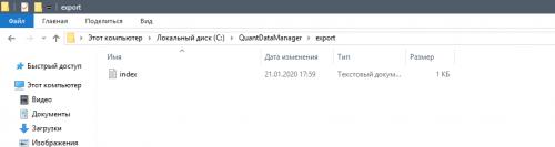 Скриншот 22 01 2020 122837