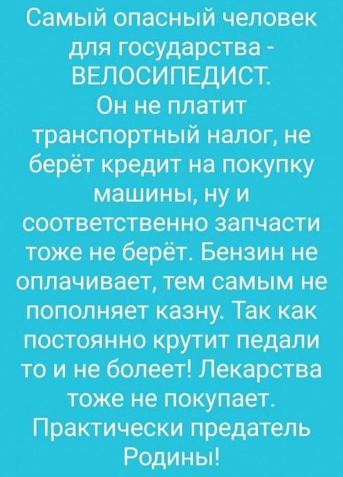 84100515_888126344951259_557480604627632128_o.jpg_nc_cat102_nc_ocAQkHatP1g5-Nx7rntK5-gamBrQZ6q3-V-UvoYj_ZbSdGLGVN1rp7scAeu3bN5sD2Ry0_nc_htscontent.fhrk2-1.jpg