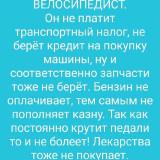 84100515_888126344951259_557480604627632128_o.jpg_nc_cat102_nc_ocAQkHatP1g5-Nx7rntK5-gamBrQZ6q3-V-UvoYj_ZbSdGLGVN1rp7scAeu3bN5sD2Ry0_nc_htscontent.fhrk2-1