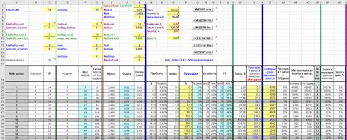 EA---Setka-v1.43---R245-DEFOLTNYI.png